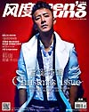 『風度MEN'S UNO CHINA 12月号』