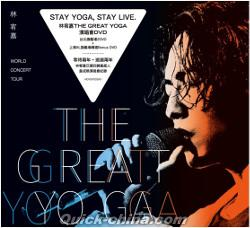『THE GREAT YOGA 演唱會 平装版DVD(台湾版)』